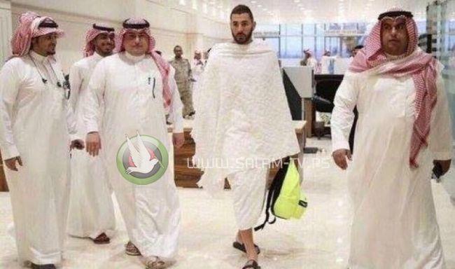 اللاعب كريم بنزيما يستغل التوقف الدولي لاداء مراسم الحج