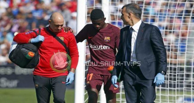 مدة غياب ديمبلي عن برشلونة