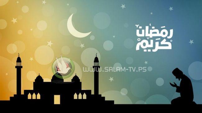 فلكياً .. تحديد بداية شهر رمضان وعيد الفطر