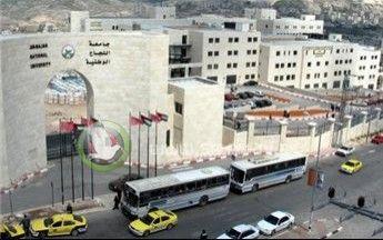 اضراب شامل في 3 ايام من الاسبوع القادم في الجامعات الفلسطينية