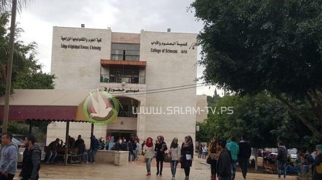 بيان صادر عن إدارة جامعة فلسطين التقنية خضوري بشأن تعليق الدوام