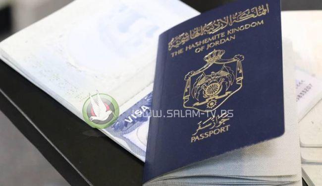 بناءا على تعليمات الملك ...الاردن يقرر تخفيض رسوم اصدر جواز سفر للفلسطينيين