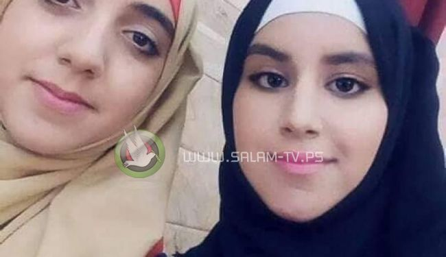 العثور على فتاتين بعد فقدان آثارهما عصر اليوم برام الله