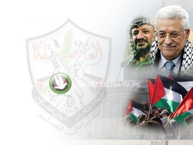 حركة فتح اقليم طولكرم تناقش عدة قضايا و تقرر البدء في خطوات عقد مؤتمرات المناطق
