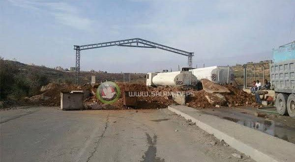 طولكرم : الاحتلال يغلق بوابتي عتيل ودير الغصون ويمنع المزارعين من الوصول إلى أراضيهم