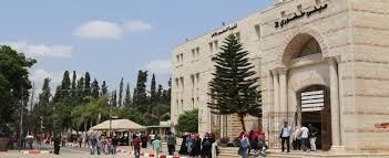 """""""جامعة خضوري"""" تثمن قرار مجلس الوزراء الخاص بتشكيل مجلس أمنائها وتنسيبه للرئيس"""