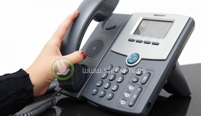 """""""الإحصاء"""" و""""الاتصالات"""": نحو 472 ألف خط هاتف ثابت في فلسطين"""