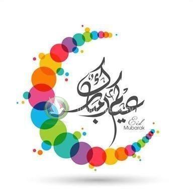 فلكيا- عيد الفطر يوم الجمعة