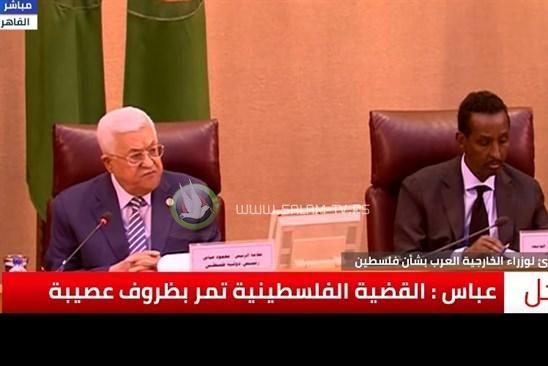 """""""أبو مازن"""": إسرائيل نقضت الاتفاقيات ونطلب شبكة أمان عربية"""