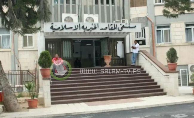 إضراب شامل في مستشفى المقاصد بسبب الأزمة المالية