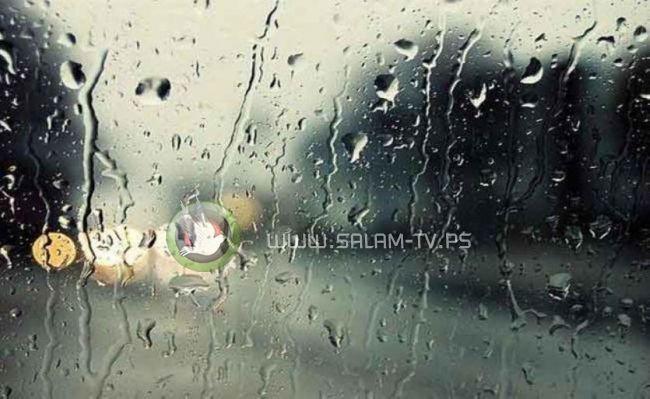 الفرصة مهيأة لسقوط امطار