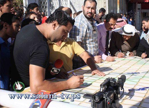 سفراء ووزراء وشخصيات في طولكرم لإطلاق أطول رسالة فلسطينية للأسرى