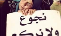 الاسرى يدخلهم حالة الخطر بعد 39 يوماً على إضرابهم
