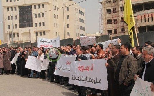 اتحاد الجامعات يعلق اضرابه ونقابة الموظفين تؤكد استمرار الاضراب