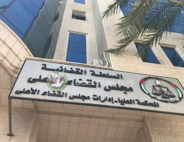 'نقابة المحامين' تعلق العمل أمام محكمة الجنايات غداً