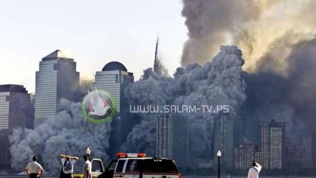 في مثل هذا اليوم ... هجمات 11 سبتمبر ومفاتيح جهنم !