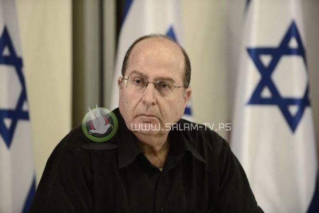 يعلون يعلن عن تشكيل حزب سياسي إسرائيلي جديد