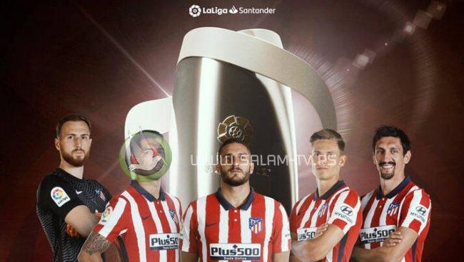 أتلتيكو مدريد بطلاً للدوري الإسباني