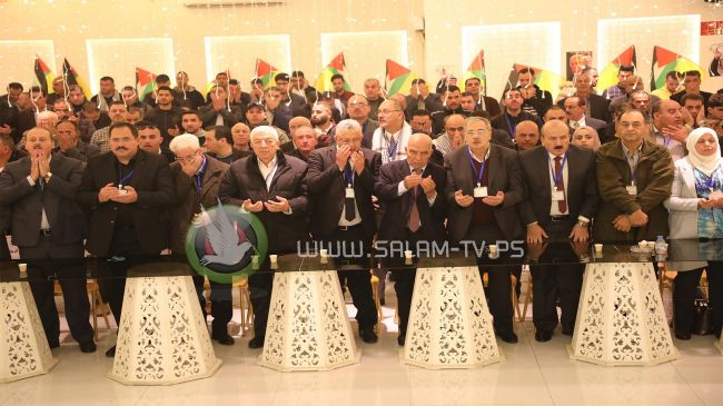 """حركة """"فتح"""" إقليم طولكرم تعقد مؤتمرها الثالث .. فيديو"""