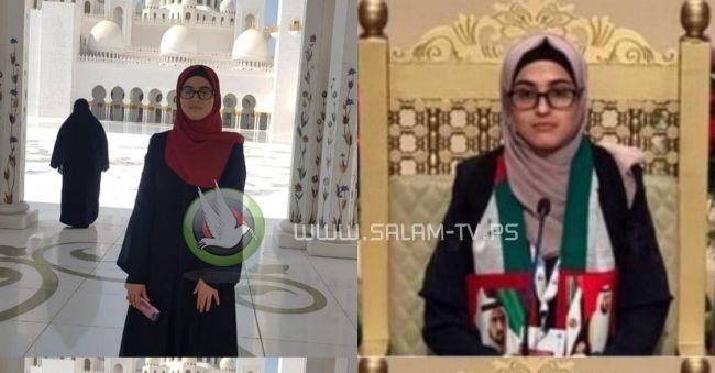 الفلسطينية أسيل ابو صلاح حفظت 15 جزءاً من القرأن خلال 3شهور وحصدت المركز الثاني في مسابقة دولية