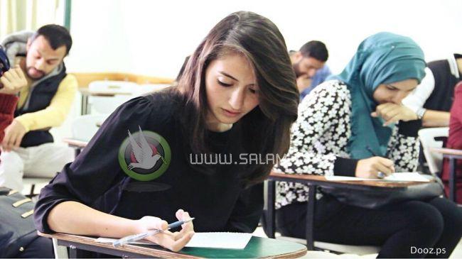 التربية: هام للمتقدمين لامتحانات التوظيف
