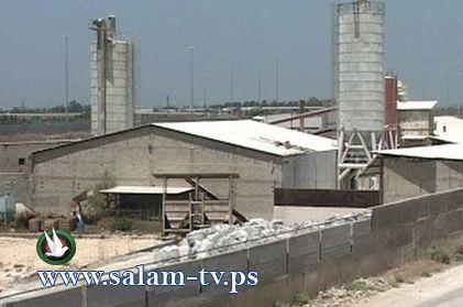 الدعوة لنقل ملف المصانع الكيماوية غرب طولكرم للمستوى السياسي