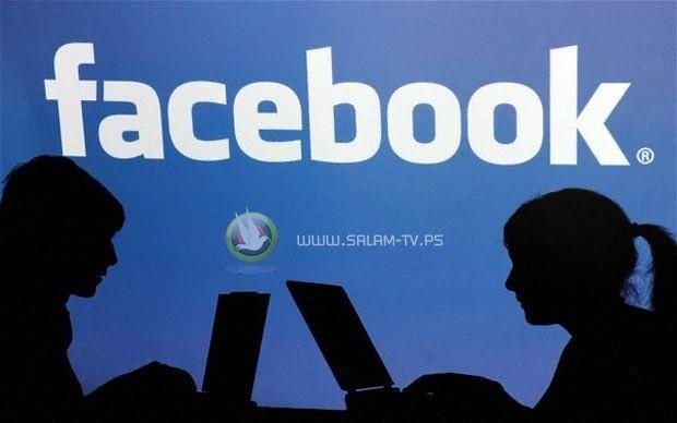 """ميزتان جديدتان في """"فيسبوك لايف"""""""