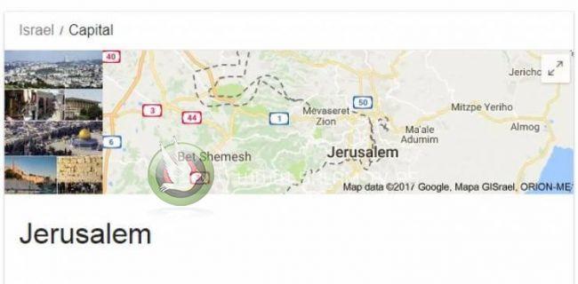 'Google' يغير عاصمة إسرائيل من تل أبيب إلى القدس !