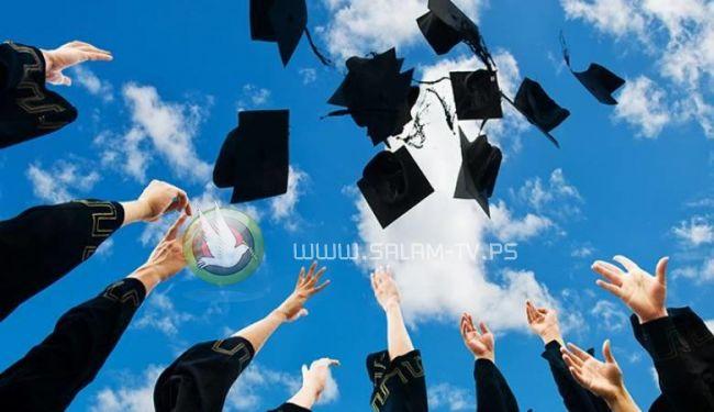 التربية تعلن توفر منح دراسية في الخارج