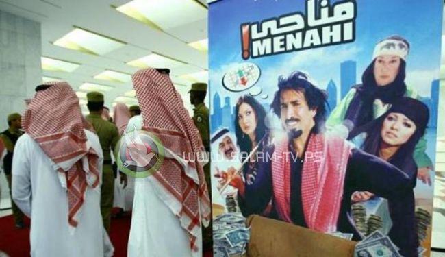 السعودية تعلن رسمياً اعادة فتح دور السينما