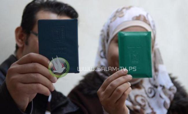 """""""اسرائيل """" تؤجل التصويت على تمديد سريان قانون منع لم شمل العائلات الفلسطينية"""