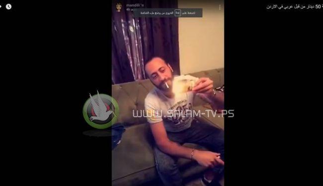 شاهد : الاردن يقبض على عربي احرق ورقة 50 دينار