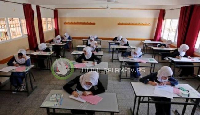3200 طالب وطالبة يتوجهون اليوم لامتحان الثانوية العامة الاستكمالي