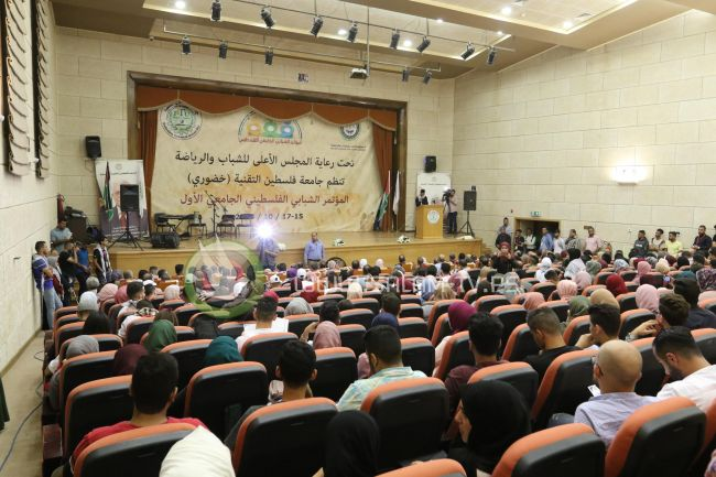 طولكرم: إنطلاق فعاليات المؤتمر الشبابي الجامعي الفلسطيني الأول
