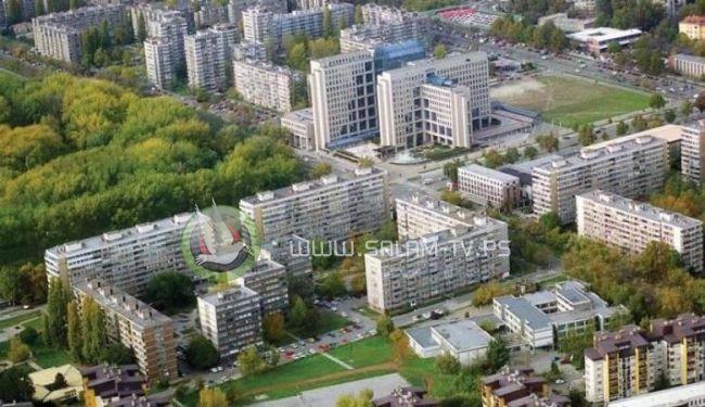 التربية تعلن عن توفر منح دراسية في صربيا
