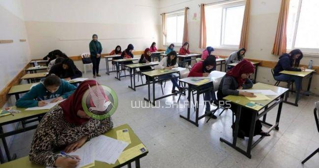 غداً .. بدء امتحانات 'الإنجاز' في فلسطين