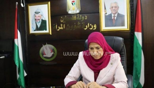 وزيرة المرأة : فلسطين من اوائل الدول العربية التي وضعت خطط لحماية المرأة