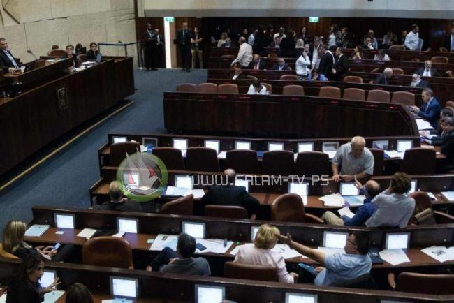 """توقع حل """"الكنيست"""" اليوم وإقرار انتخابات اسرائيلية ثالثة"""
