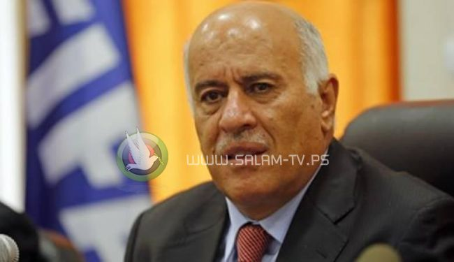 الرجوب: الرئيس جاد في وضع حد للانقسام وانهاء التجاذبات السياسية