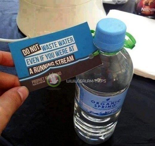 استراليا تضع حديث نبوي على زجاجات المياه لترشيد الاستهلاك !