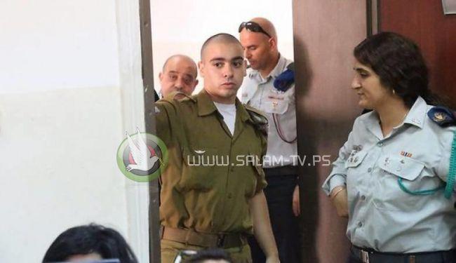 جيش الاحتلال يكافئ الجندي القاتل