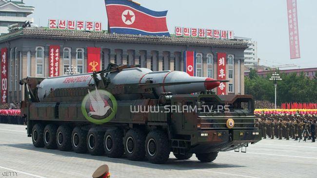 """كوريا الشمالية تتحدى واشنطن بـ""""صواريخ عابرة للقارات"""""""