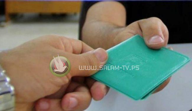 وزارة الداخلية تكشف عن اسعار جديدة خاصة بطباعة المعاملات الصادرة عنها