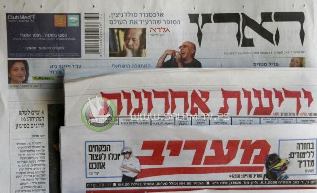 الصحف العبرية تتناول تنصُّل الشرطة الإسرائيلية من مسؤولية مقتل الشهيدين طه