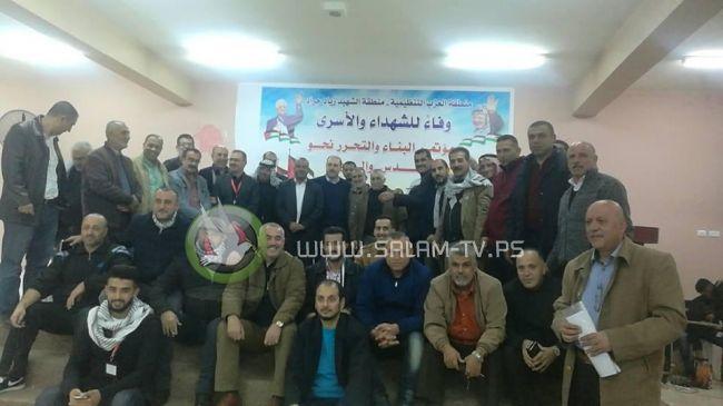 طولكرم : منطقة الشهيد زياد جراد التنظيمية (منطقة العزب )تعقد مؤتمرها وتنتخب لجنة تنظيمية جديدة