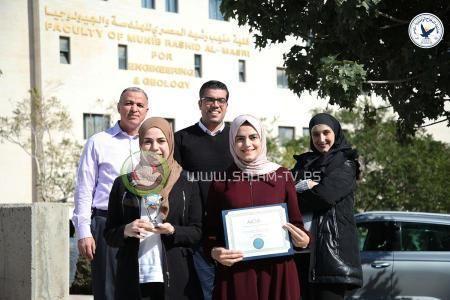 طالبتان من جامعة النجاح تمثلان فلسطين في مؤتمر دولي للمهندسين الكيميائيين