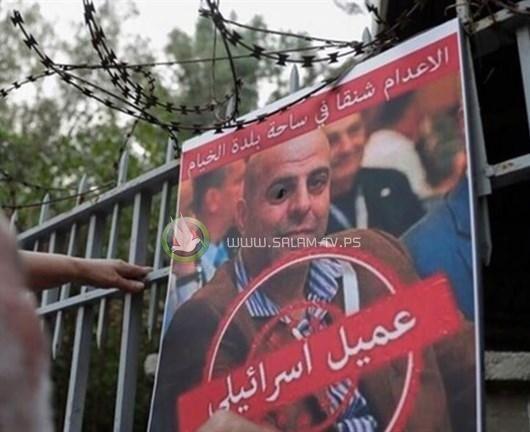 الكشف عن عودة 230 عميلا لإسرائيل إلى لبنان بجوازات وحماية أمريكية
