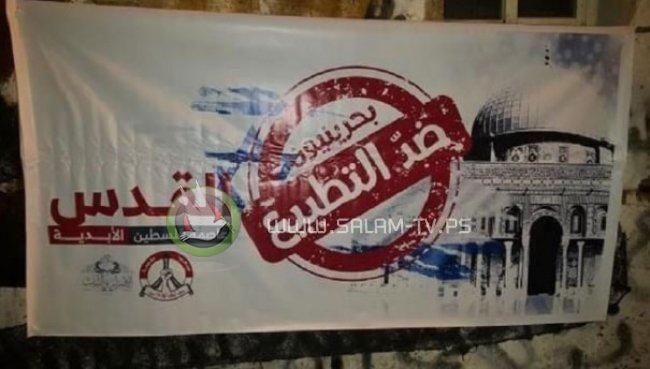 دول خليجية تتسابق في التطبيع.. البحرين توجه دعوة لوزير إسرائيلي