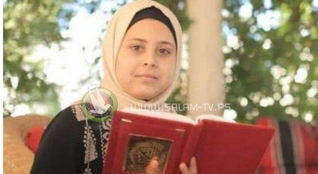 """الحزي يخيم على مواقع التواصل بعد وفاة الطفلة الحافظة لكتاب الله """"سمية مطالقة"""" في اربد"""