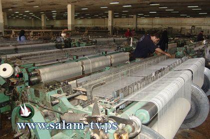 ورشة عمل نقابية تستهدف اللجان العمالية في محافظة طولكرم